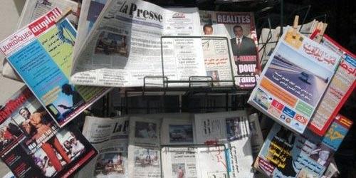 journaux tunisien