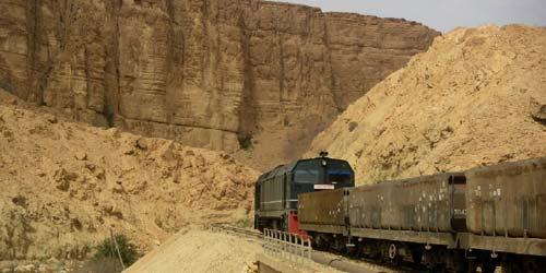 phosphate-train