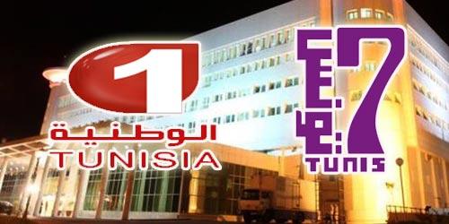 alwatanya Tunisie