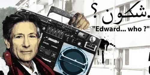 edward-said-tunisie