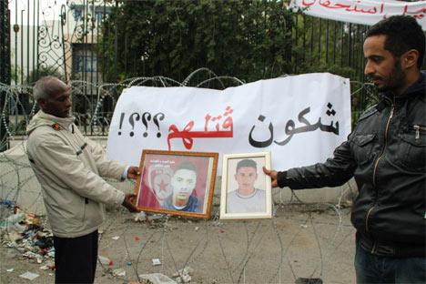 martyrs-revolution