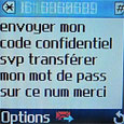 sms-banques