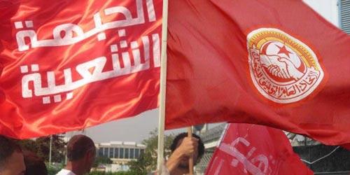 ugtt-front-populaire tunisie