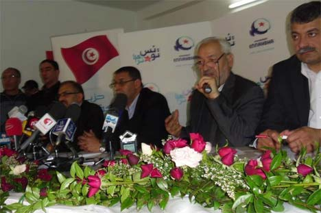 conférence ennahdha tunisie