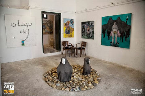 art-fair tunisie