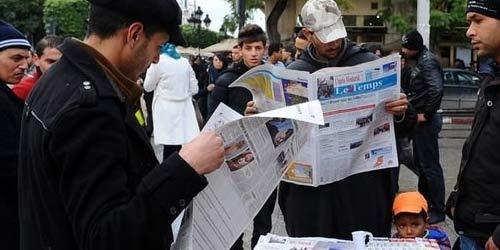journaux-tunisie