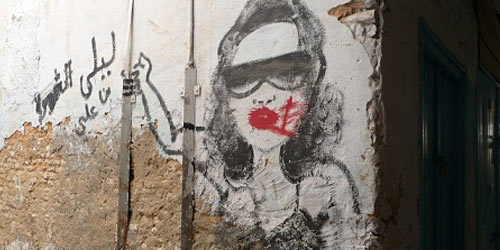leila-benali graffiti tunisie
