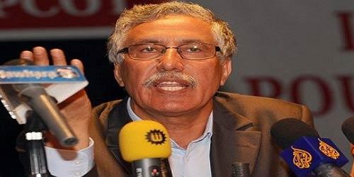 hamma-hammami poct tunisie