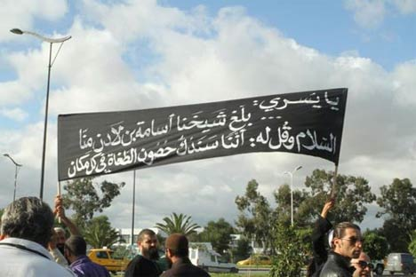 salut-benladen tunisie