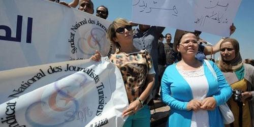 snjt tunisie