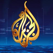 aljazeera en tunisie