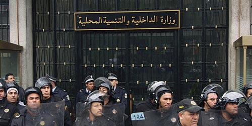 Tunisie que se passe t il au minist re de l int rieur for Ministere exterieur tunisie