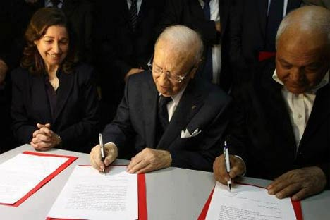 signature-union-tunisie