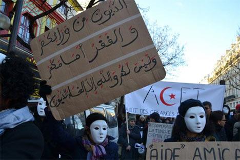 dette-tunisie