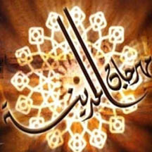 festival-medina
