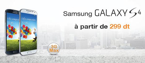 samsung-s4 orange