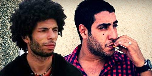 Cover Hamzaoui Med Amine Ft Kafon (Tunisie) -   (